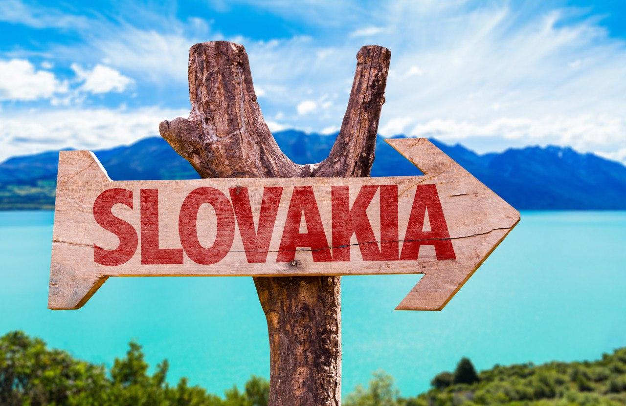 {:ru}Иммиграция в Словакию{:}{:uk}Імміграція в Словаччину{:}